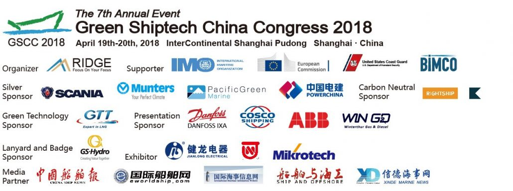 Green Shiptect China Congress 2018